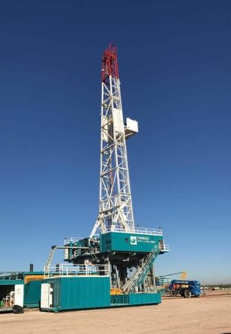 Trinidad Drilling Rig 225